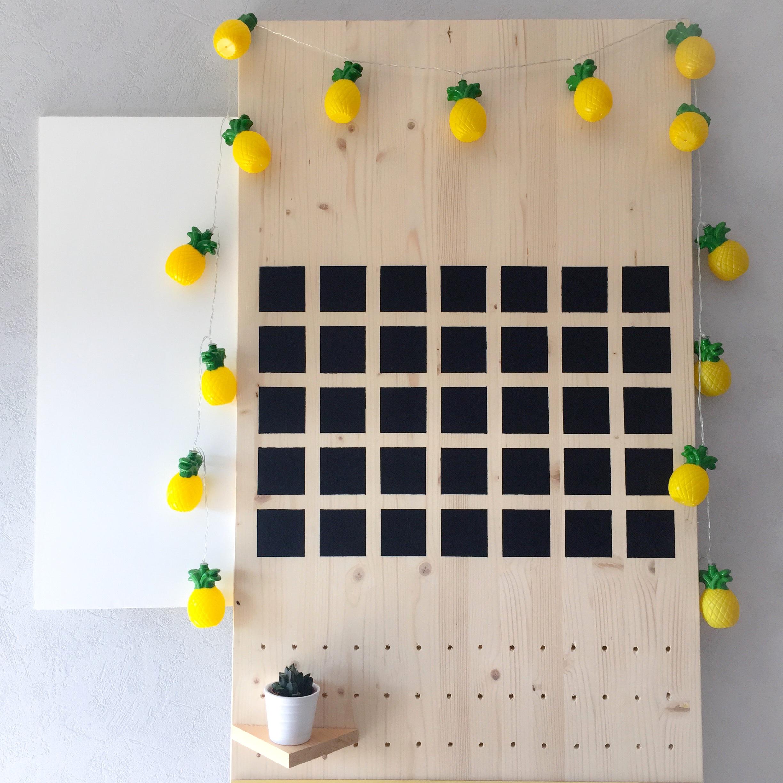DIY pegboard pour bureau 7| SP4NK BLOG